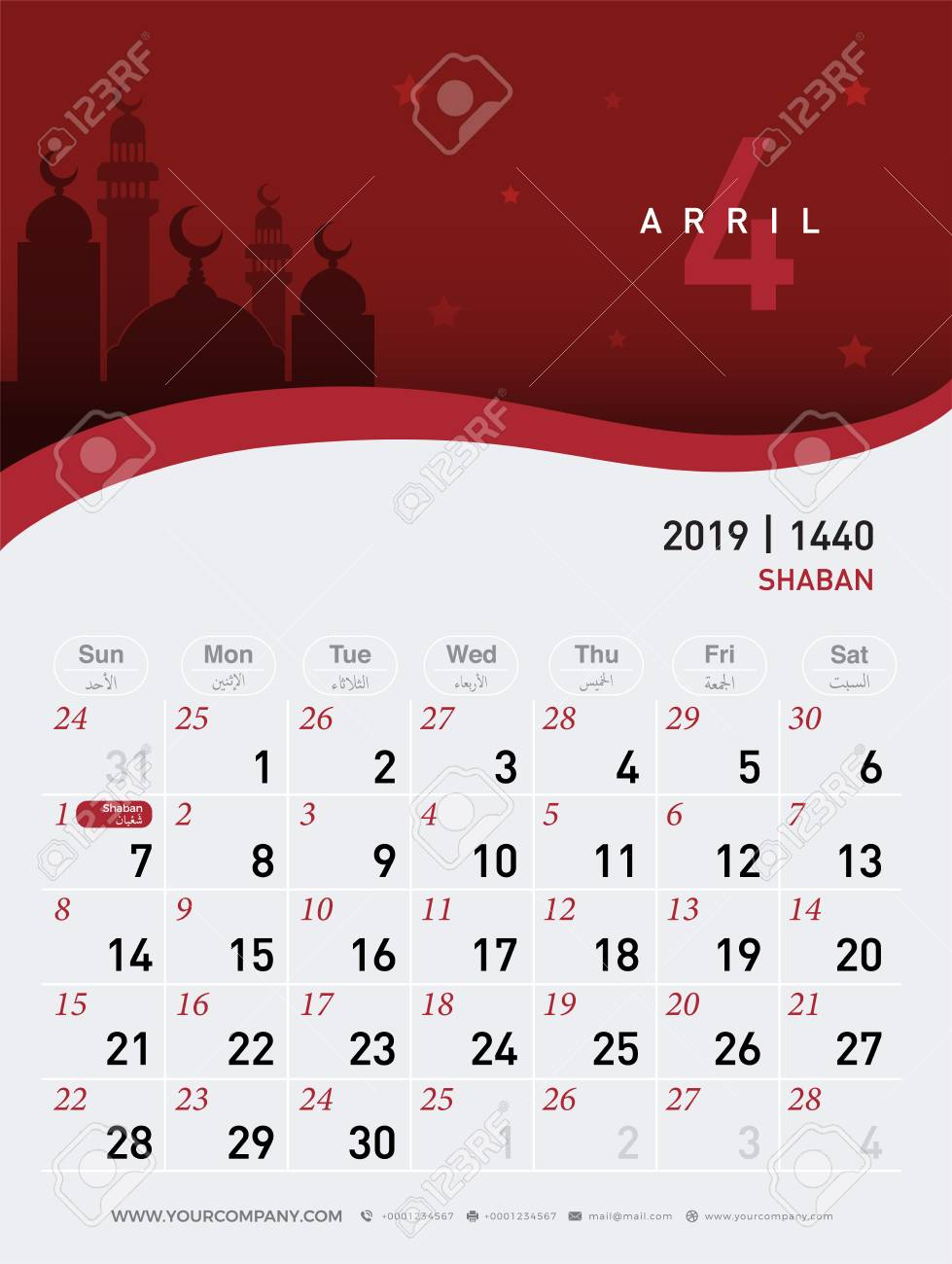 04 April Calendar 2019. Hijri 1440 To 1441 Islamic Design Template within 1440 Hijri Calendar