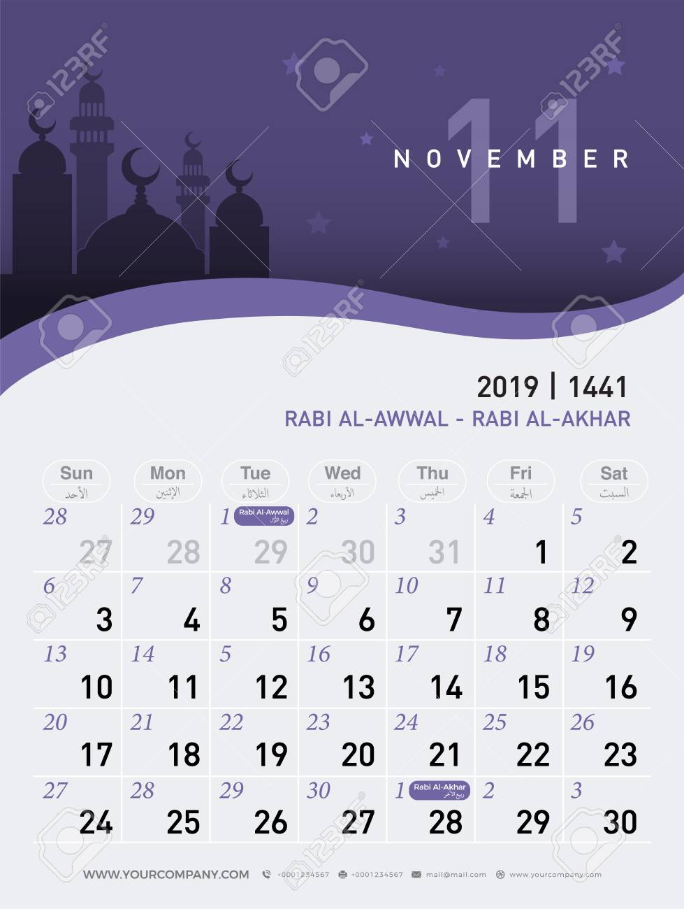 11 November Calendar 2019. Hijri 1440 To 1441 Islamic Design.. intended for 1440 Hijri Calendar