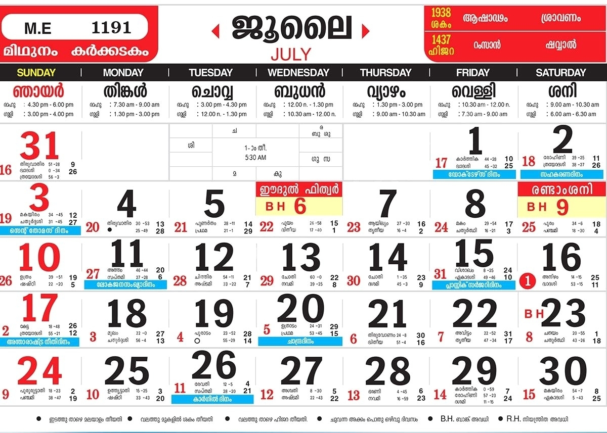 1996 August 29 Malayalam Calendar  Calendar Inspiration Design within Malayalam Calendar 2001