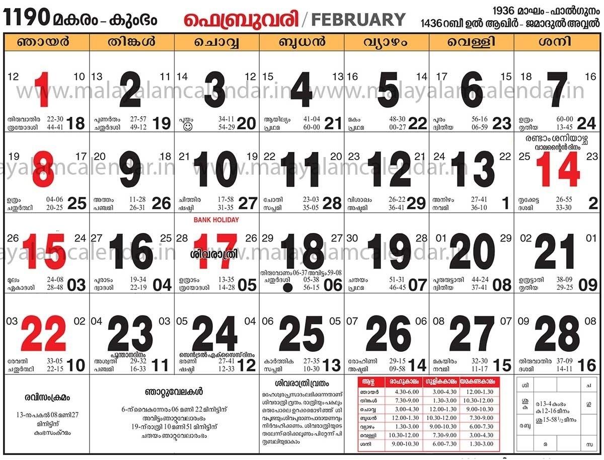 1996 August 29 Malayalam Calendar | Example Calendar Printable pertaining to Malayala Manorama Calendar 2020 September