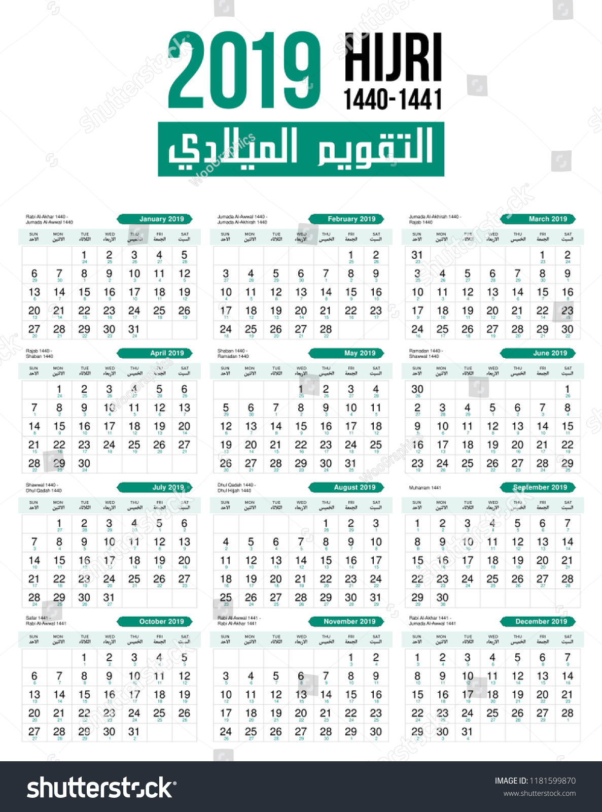 2019 Islamic Hijri Monthly Calendar Template Stock Vector in 1440 Hijri Calendar