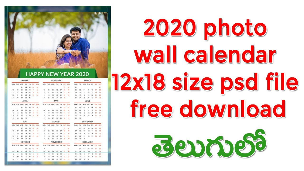 2020 Photo Wall Calendar 12X18 Size Psd File Free Download intended for 2020 Calendar Psd File