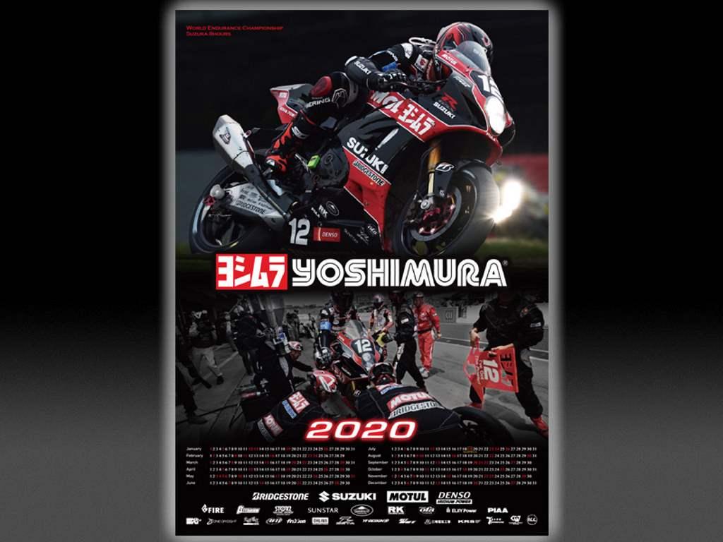 2020 Yoshimura Poster Calendar with Yamaha Singapore Calendar 2020