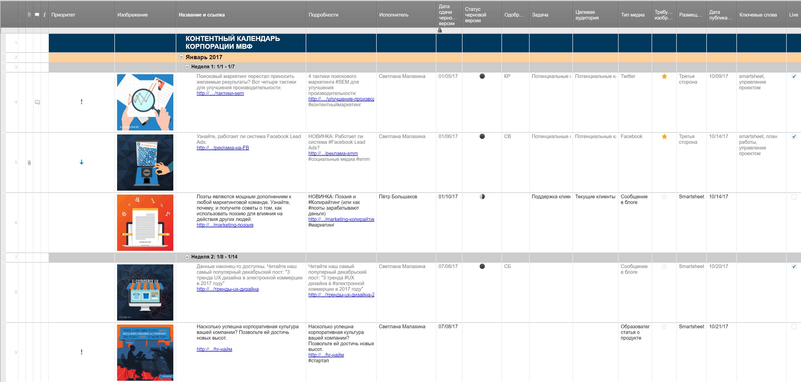 9 Шаблонов Маркетингового Календаря Excel Бесплатно  Smartsheet with Smartsheet Marketing Calendar