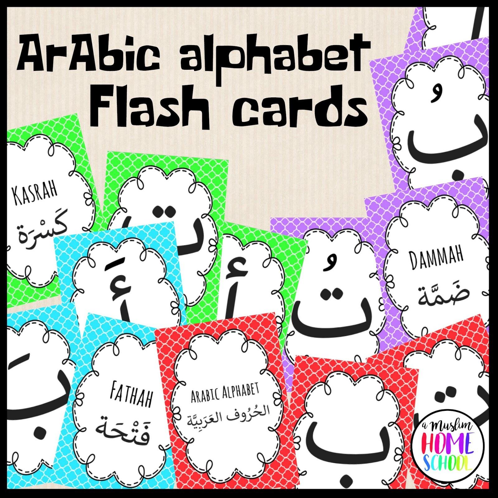 A Muslim Homeschool: Printable Arabic Alphabet Flashcard regarding Arabic Alphabet Poster Printable