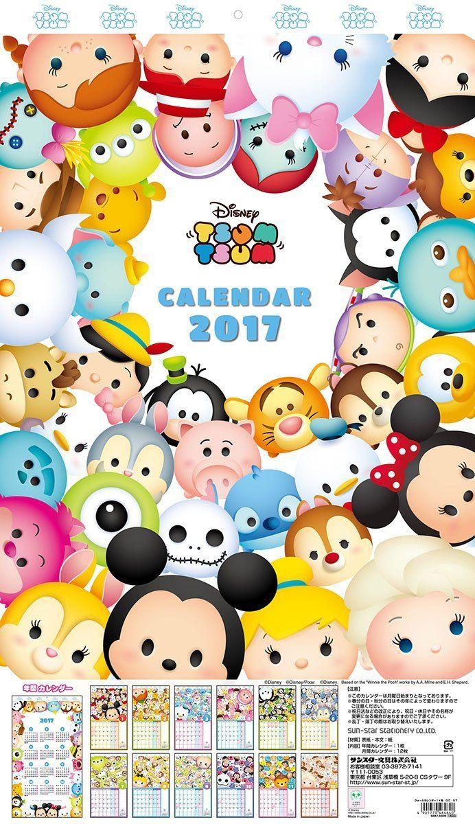 Amazon: Disney Tsum Tsum 2017 Wall Calendar [Japan inside Calendar Disney Emoji Blitz