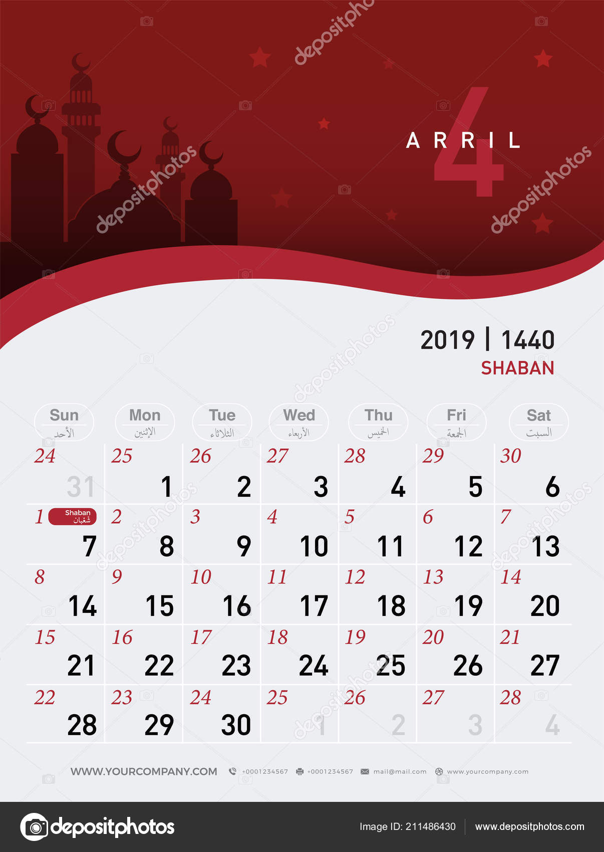 April Calendar 2019 Hijri 1440 1441 Islamic Design Template with 1440 Hijri Calendar