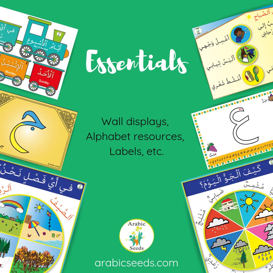 Arabic Seeds Essentials  Arabic Seeds throughout Arabic Alphabet Poster Printable