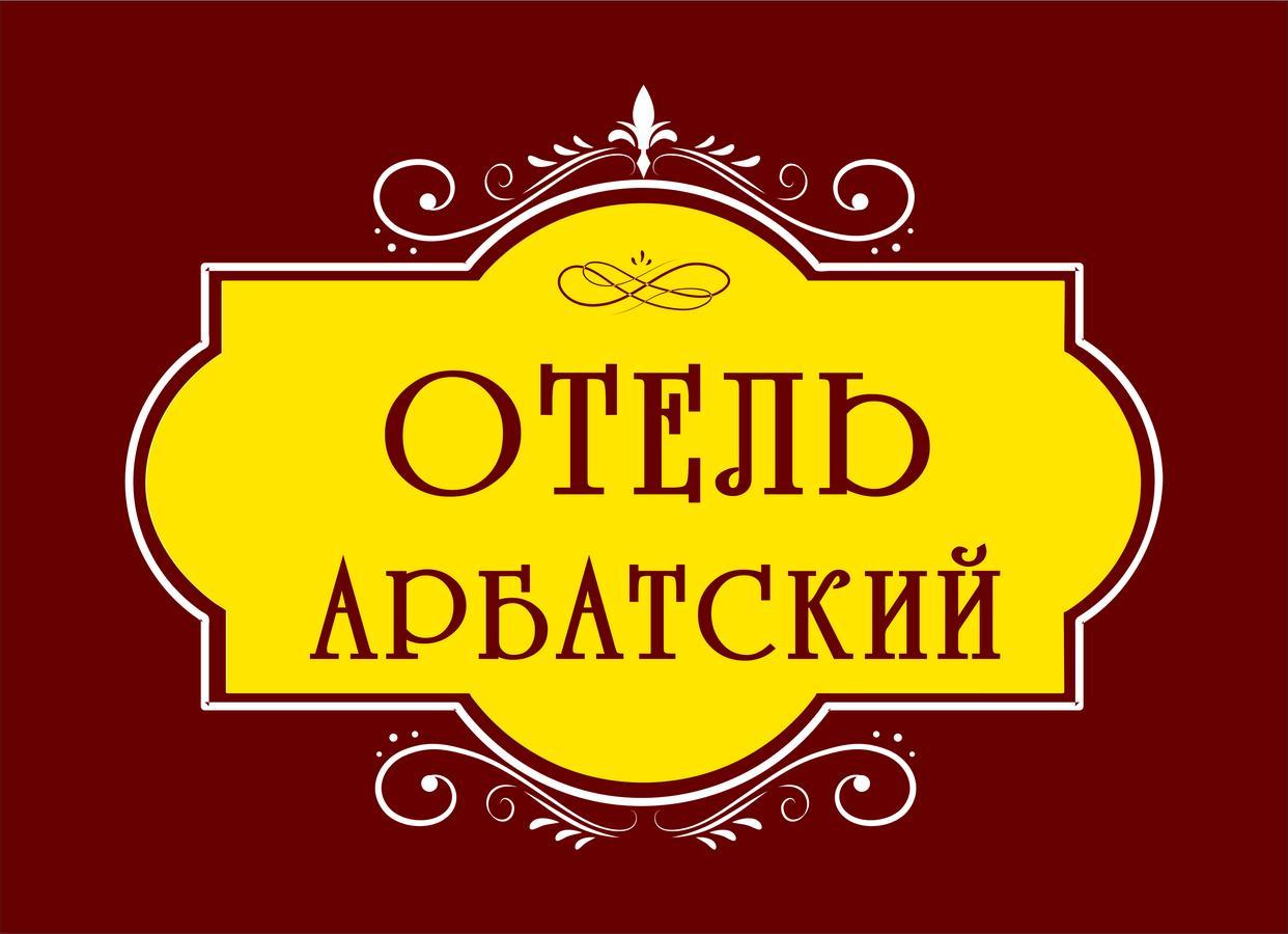 Arbatskiy Hotel, Moscova – Prețuri Actualizate 2020 inside Calendar Lunar De Frumusete
