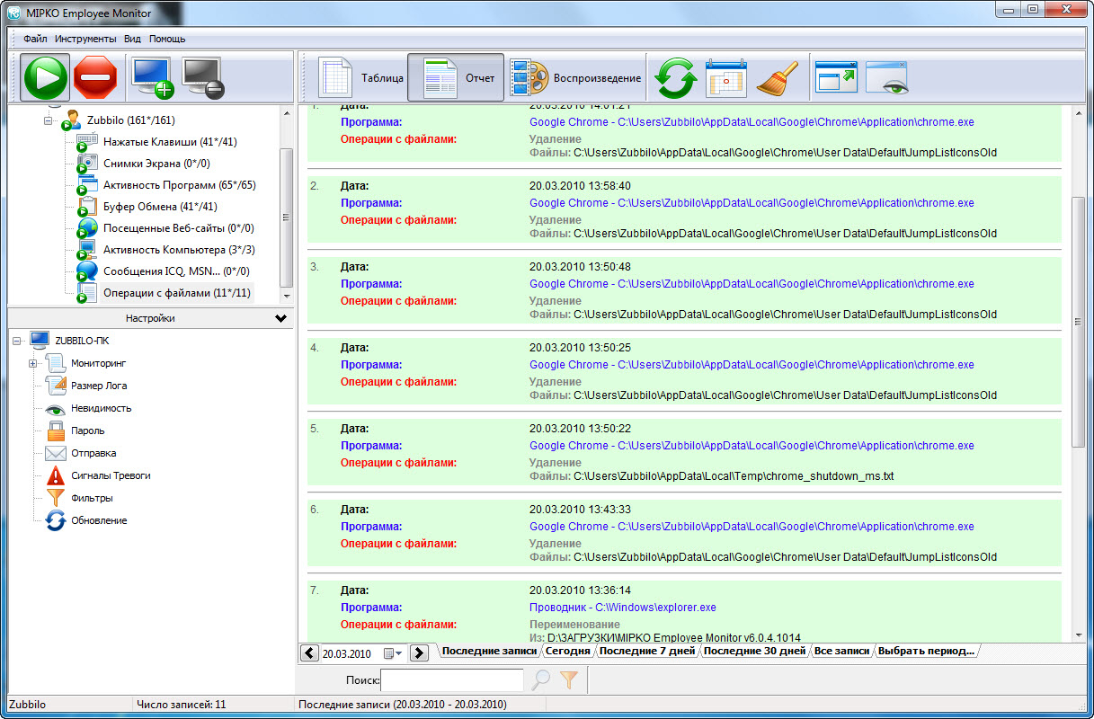 Avenueing — Active Desktop Calendar Crack Download in Active Desktop Calendar 7.96 Serial Key
