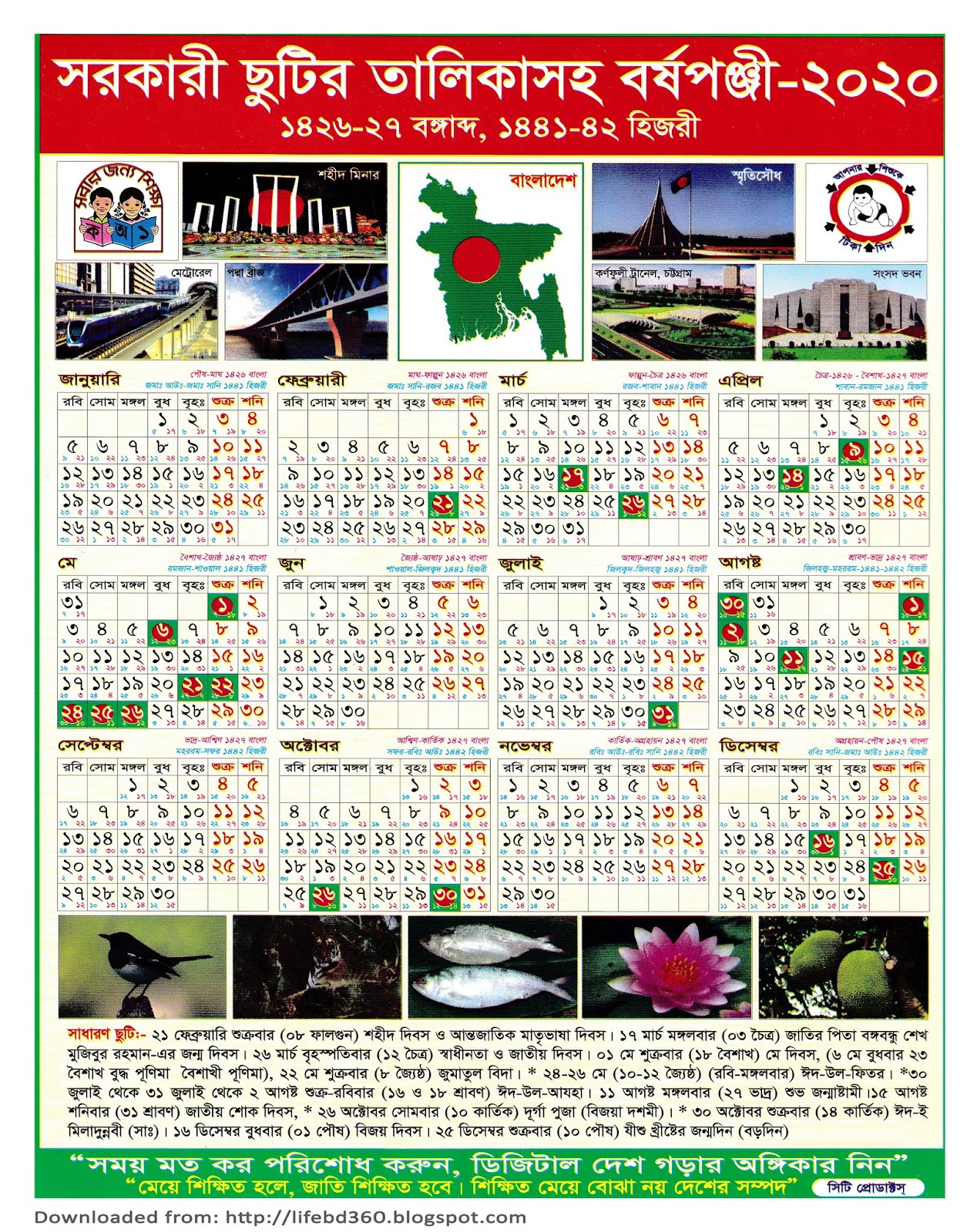 Bangla Calendar 2019 Pdf  Google Search in Sgpc Calendar 2020