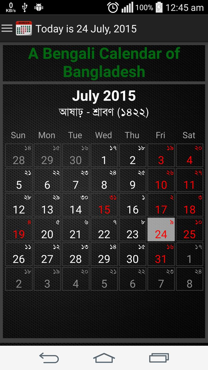 Bangla Calendar For Android  Apk Download in Bangla Calendar 2015