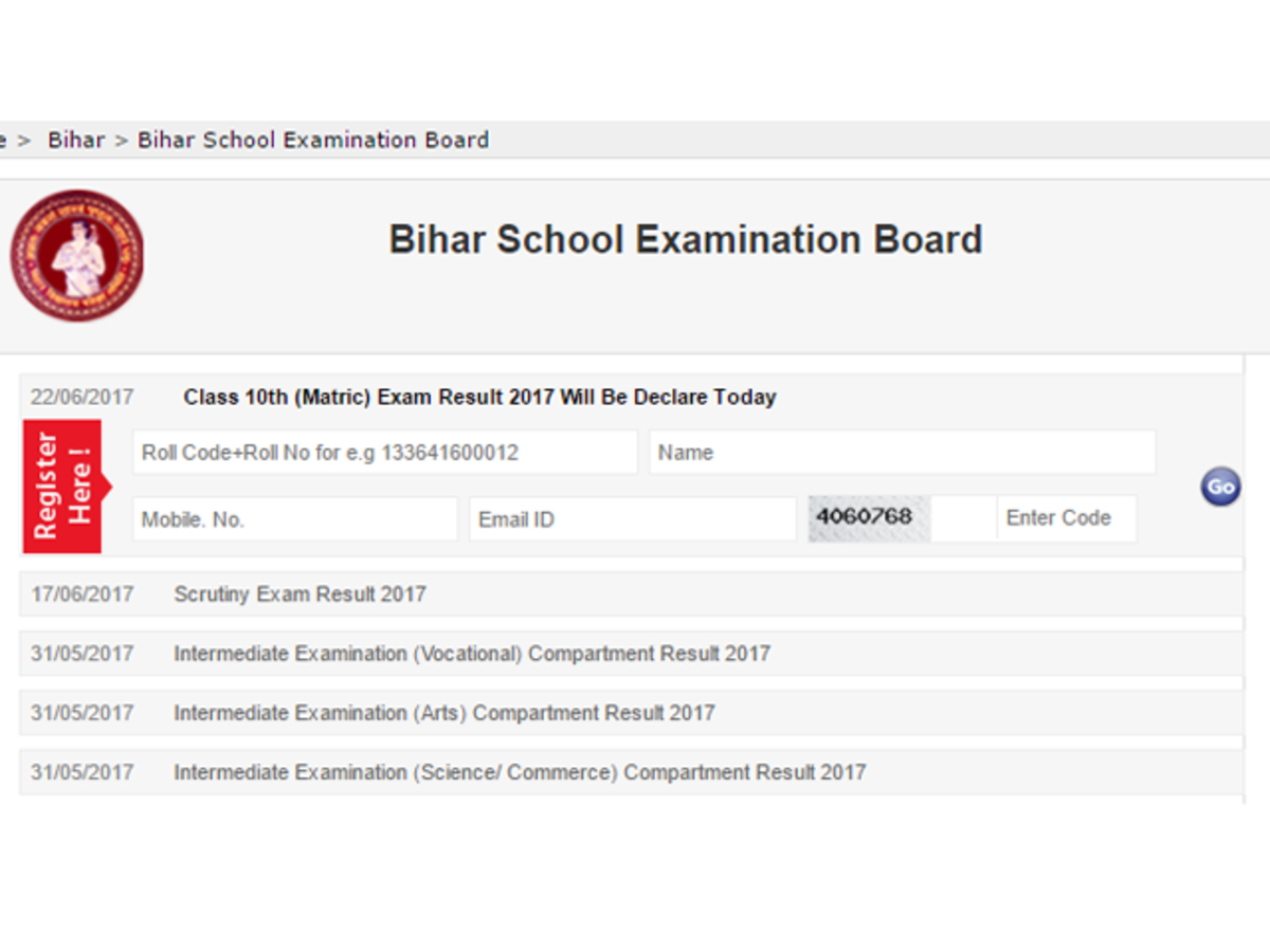 Bihar Board 10Th Result 2017: Bihar Board Bseb Class 10 with Bihar Calendar 2017