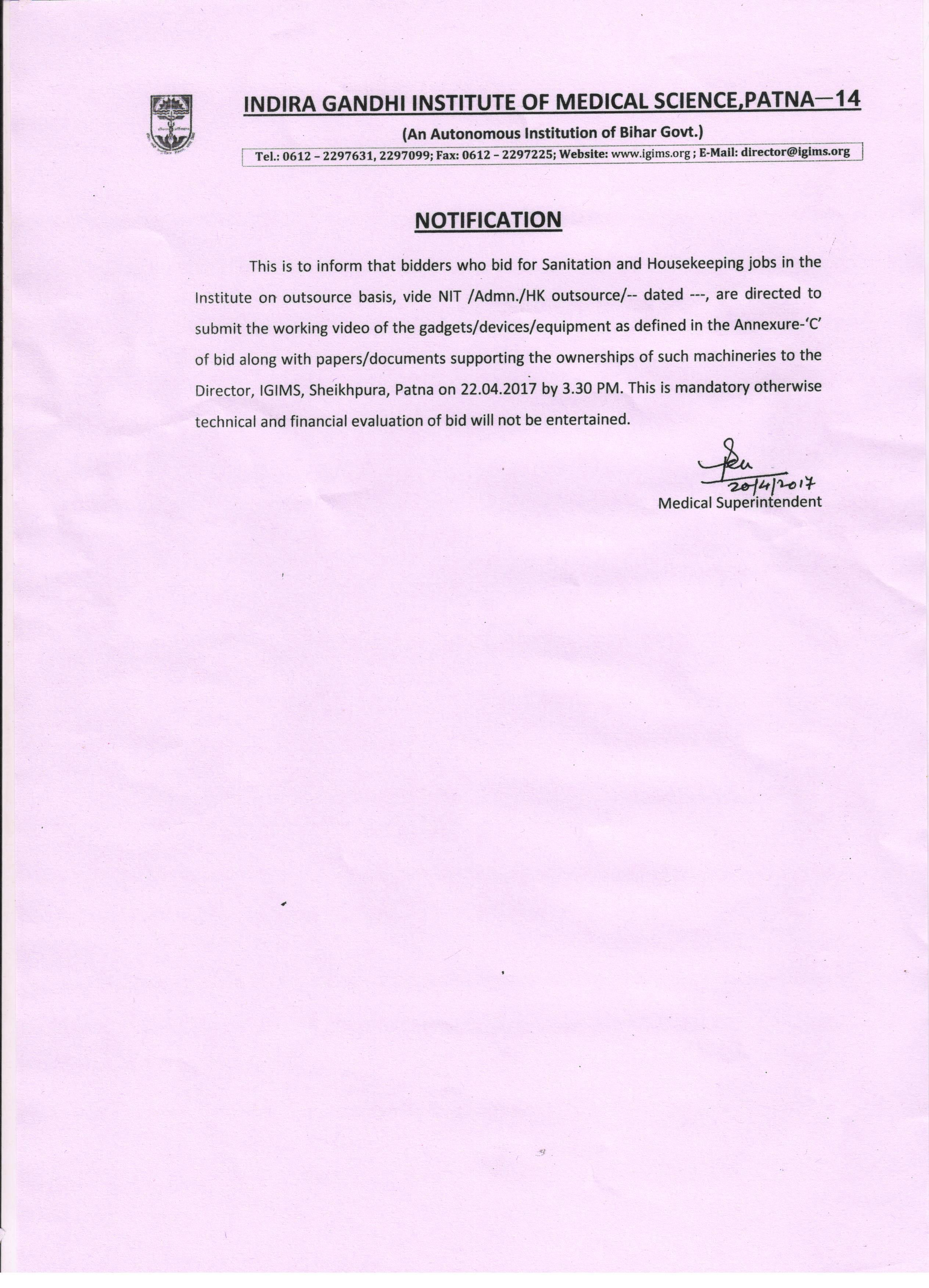 Bihar Govt Calendar 2017 Pdf  Indira Gandhi Institute Of throughout Calendar 2020 Bihar Sarkar