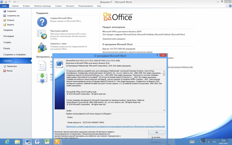 Blog Posts  Bookfuture within Active Desktop Calendar 7.96 Serial Key