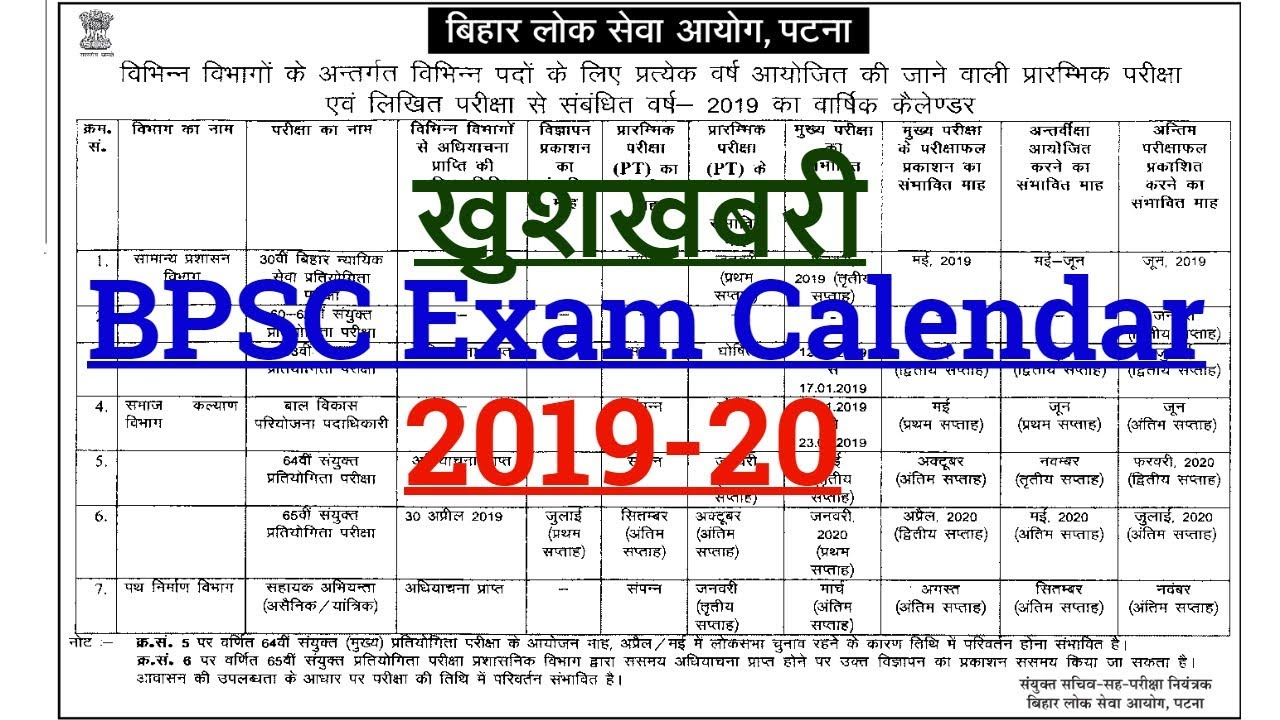 Bpsc Official Exam Calendar For 201920 | Bpsc Exam Calendar pertaining to Bihar Calendar 2020