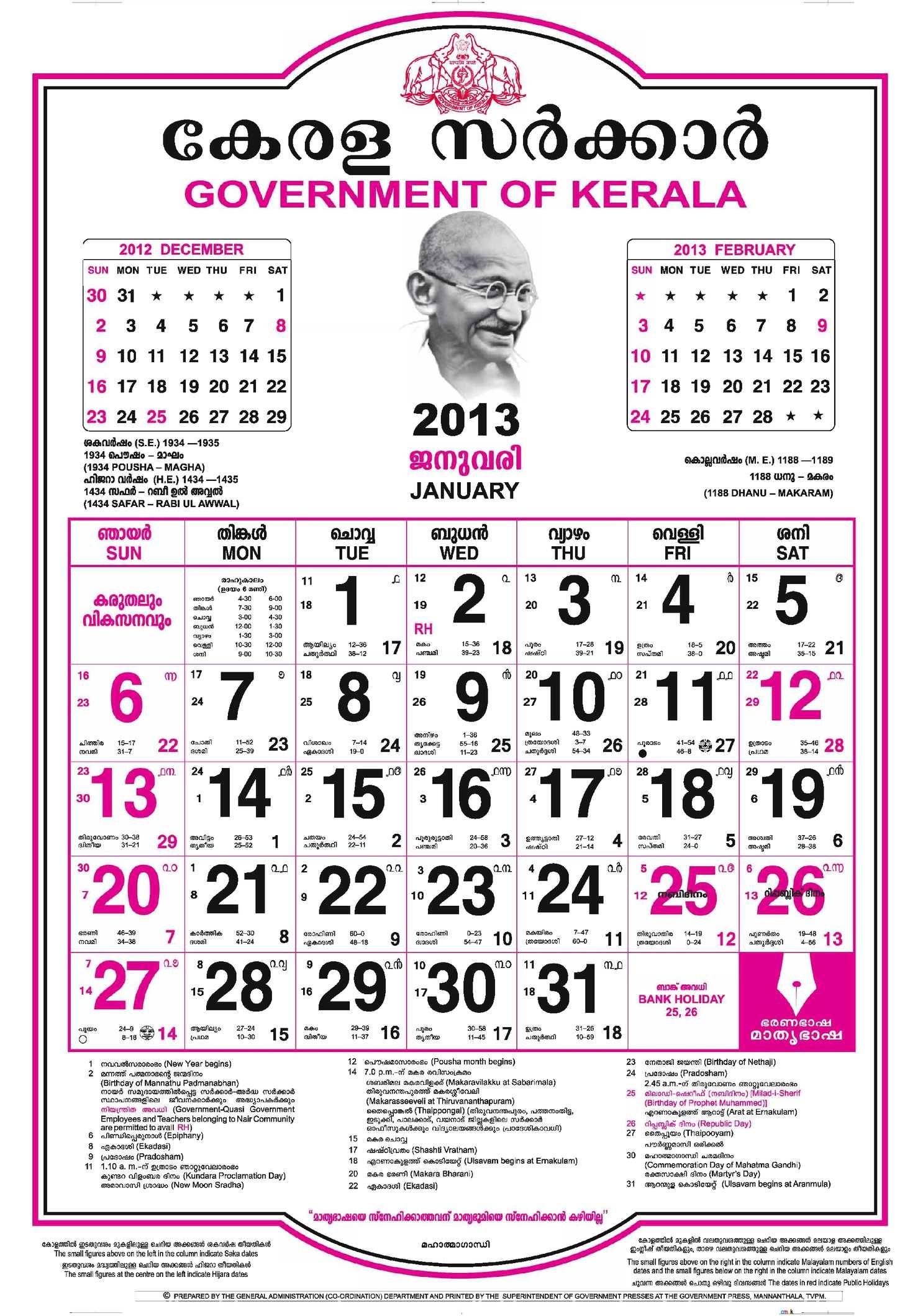 Calaméo  Kerala Govt Calendar2013 throughout Kerala Government Calendar
