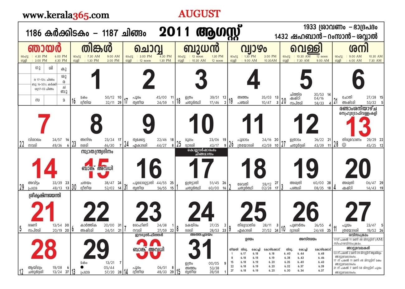 Calendar 2001 Malayalam August Image  Calendar Inspiration intended for Malayalam Calendar 2001