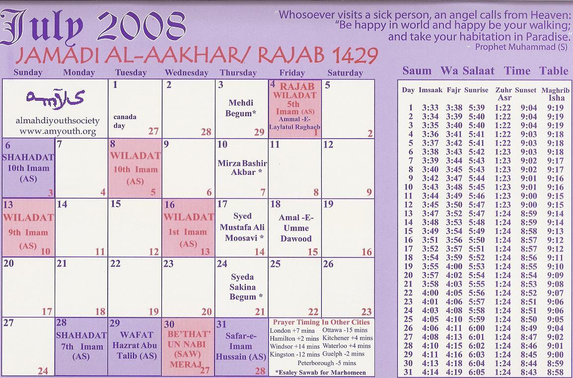 Calendar 2008 for Islamic Calendar 2008