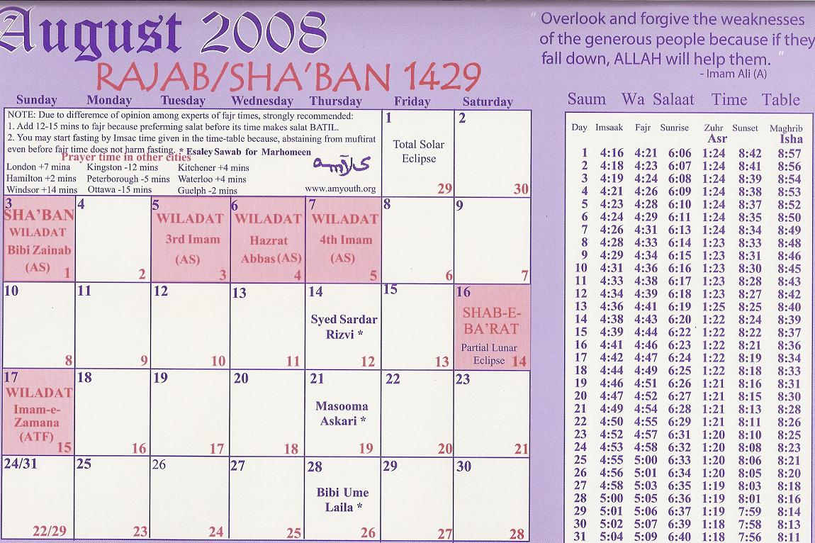 Calendar 2008 with Islamic Calendar 2008