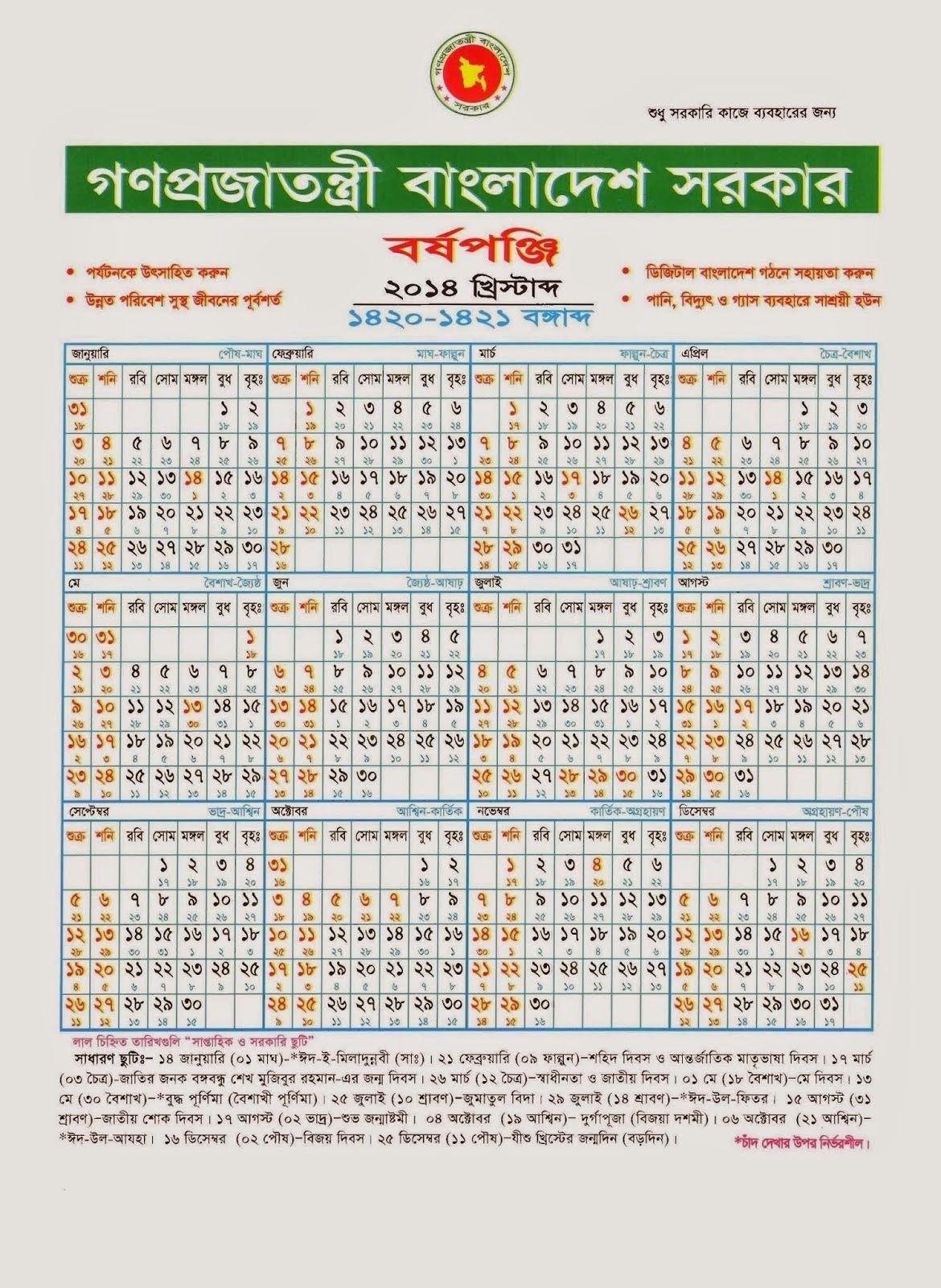 Calendar 2015 With Bangla Calendar | Example Calendar Printable with regard to Bangla Calendar 2015