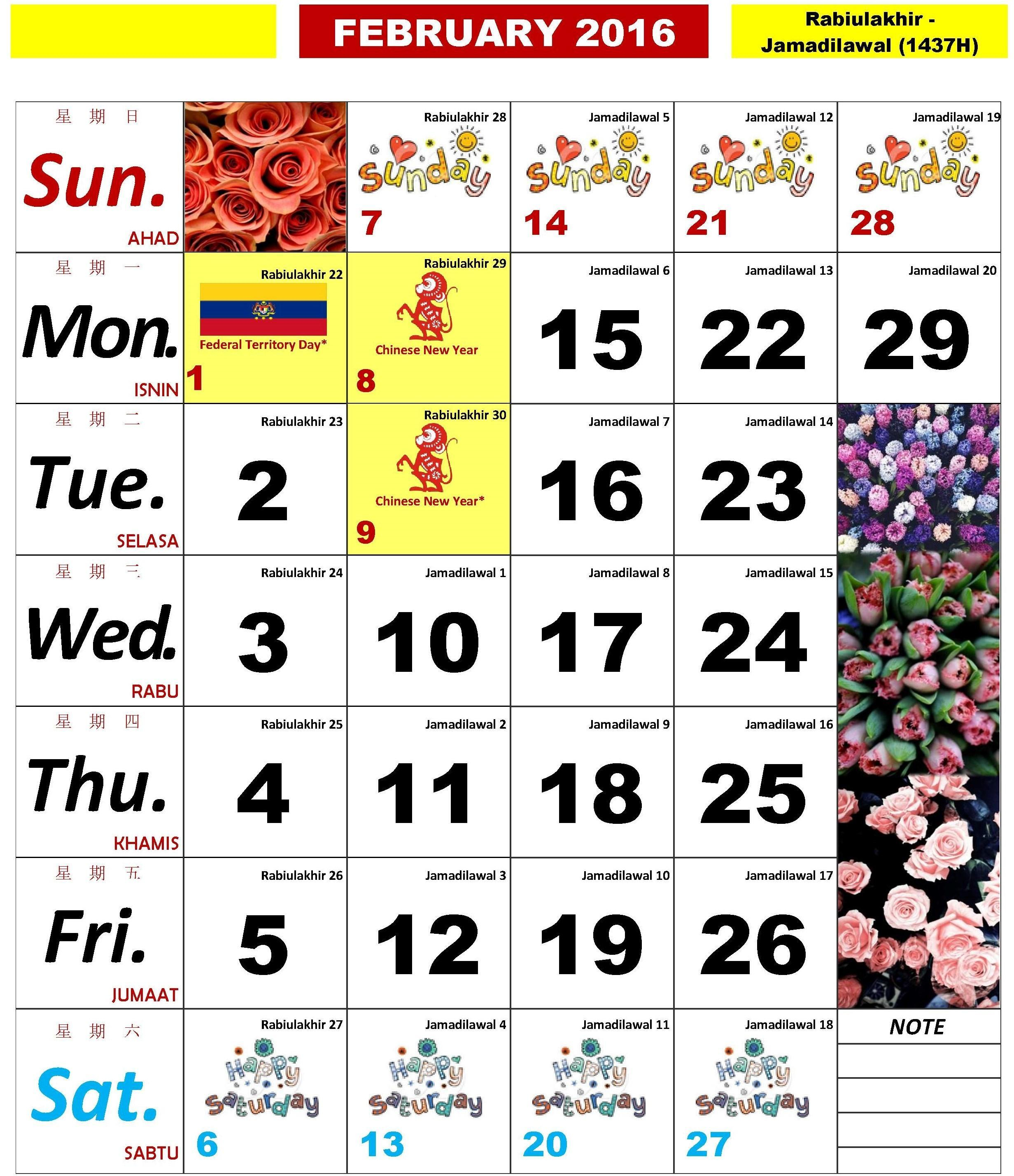 "Calendar 2020 ""malaysia"" For Android  Apk Download for Malaysia Kuda Calendar 2020"