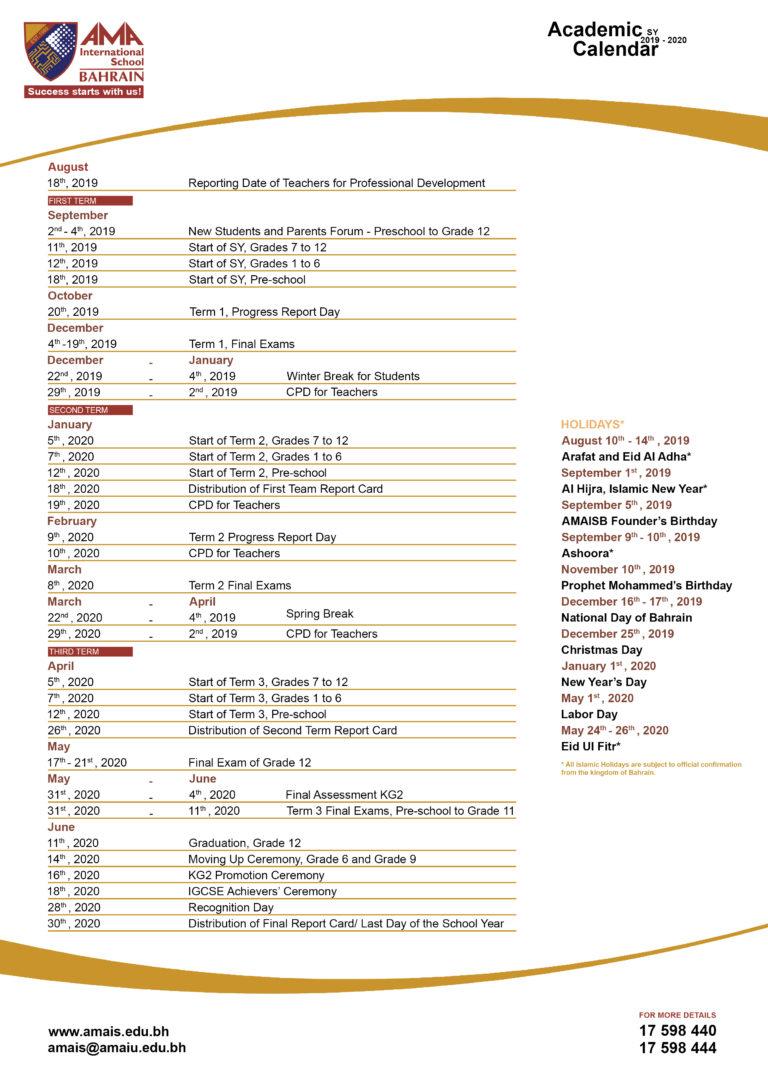 Calendar  Ama International School  Bahrain pertaining to Third Term School Calendar