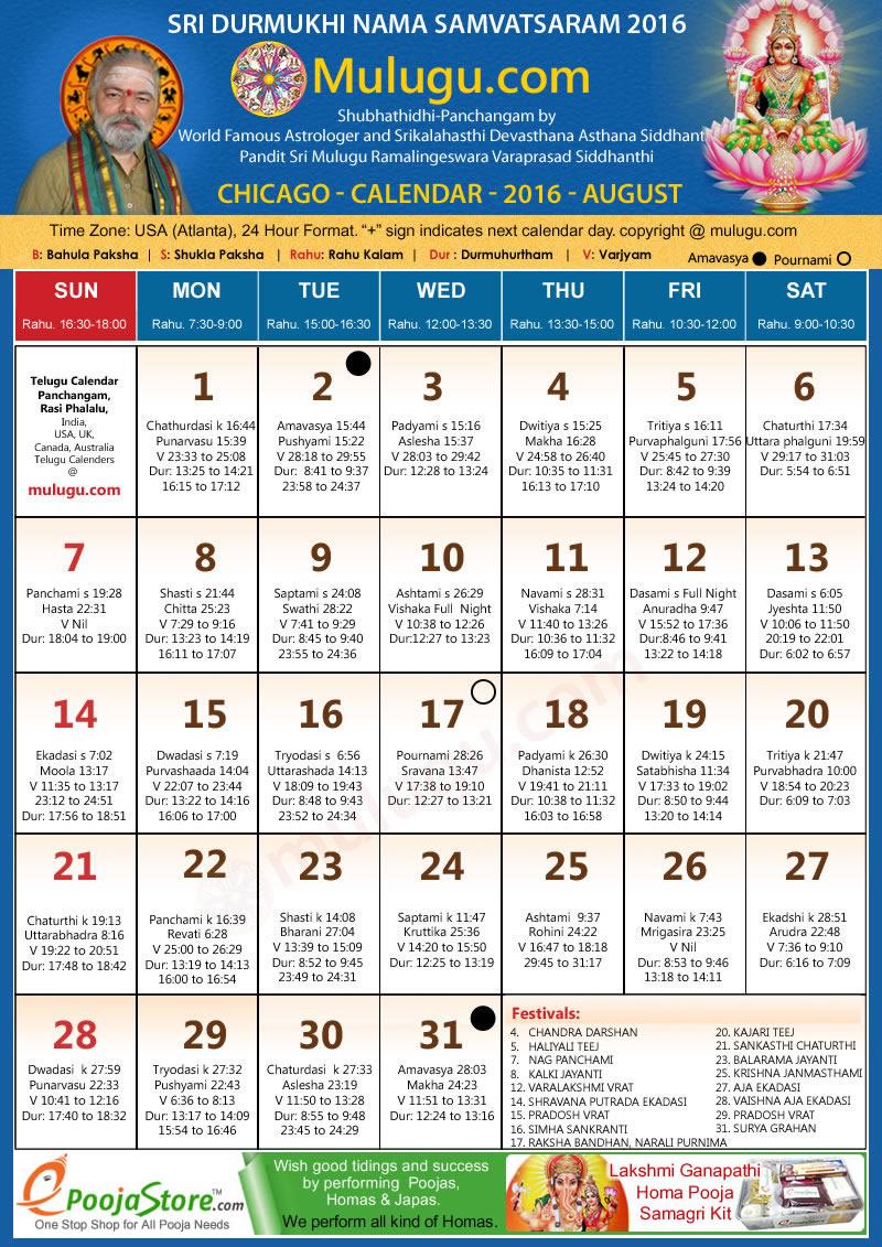 Chicago Telugu Calendar 2016 August  Mulugu Telugu throughout 1998 Calendar With Festivals