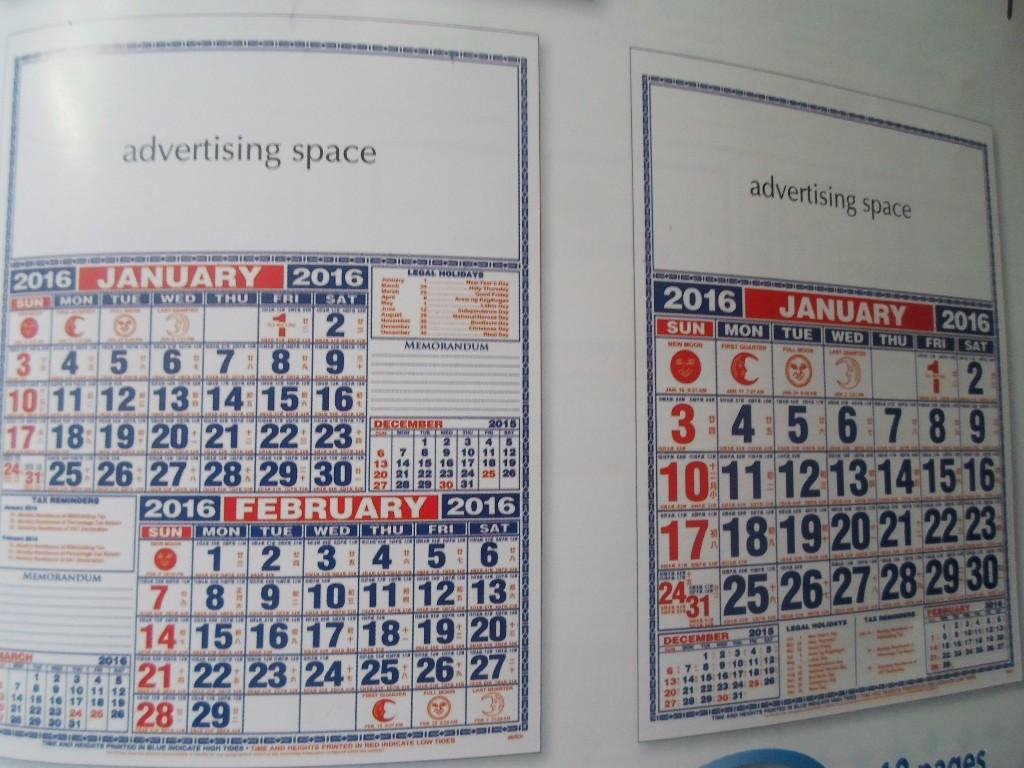 Commercial Calendar | Ipower Products Philippines in Personalized Calendar Maker Philippines