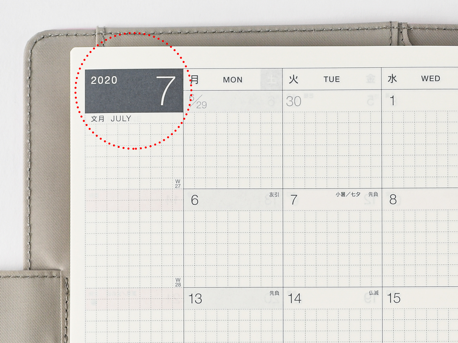 Cousin  Monthly Calendar  Weekly Pages  Book Buying Guide inside Rokuyo Calendar 2020