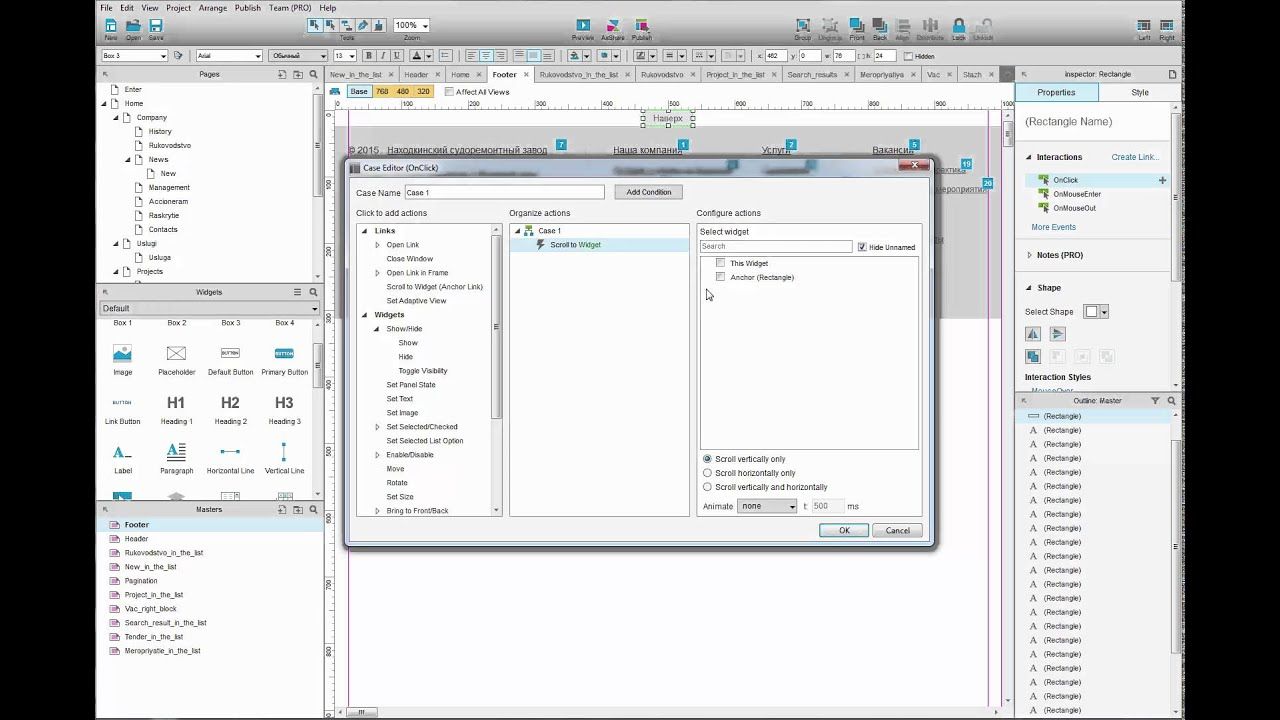 Видеозаписи Axure Rp Pro | Вконтакте for Axure Font Awesome