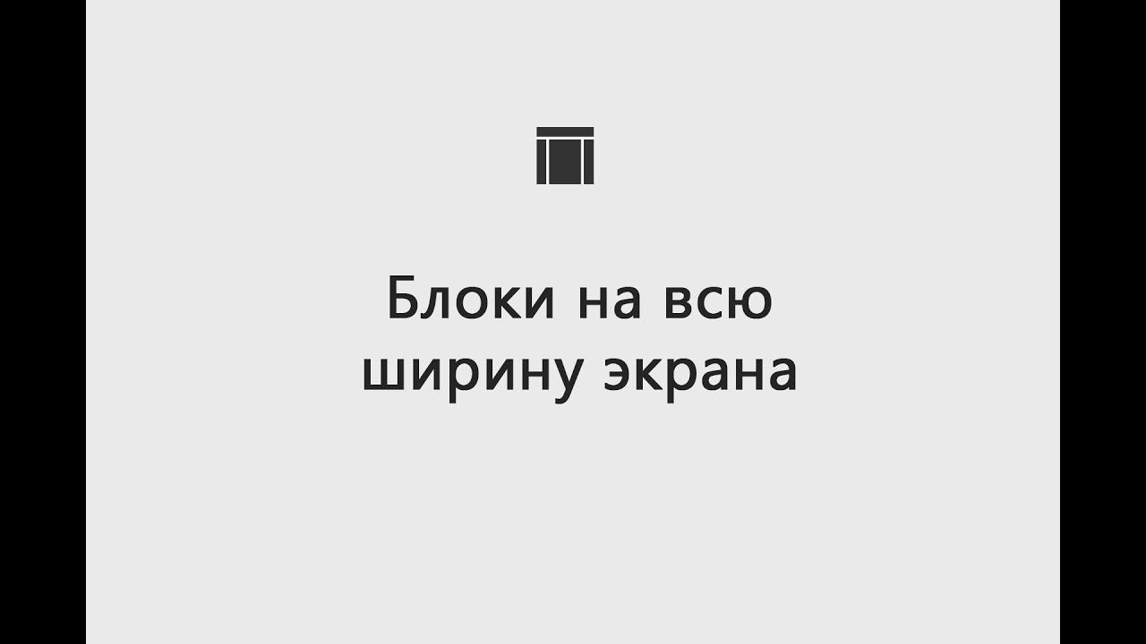 Видеозаписи Axure Rp Pro | Вконтакте throughout Font Awesome Axure