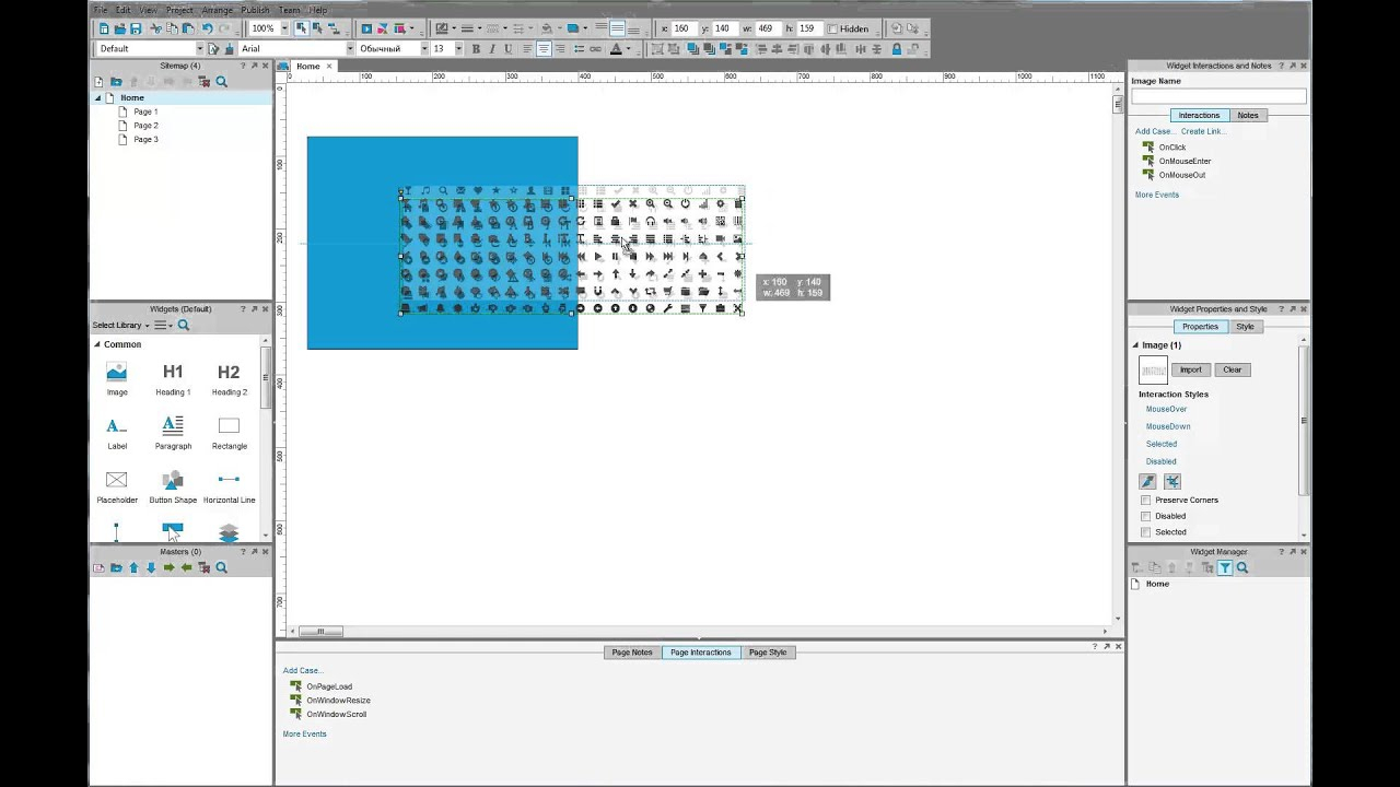 Где Достать Полупрозрачные Иконки Для Работы В Axure 7 with Axure Font Awesome