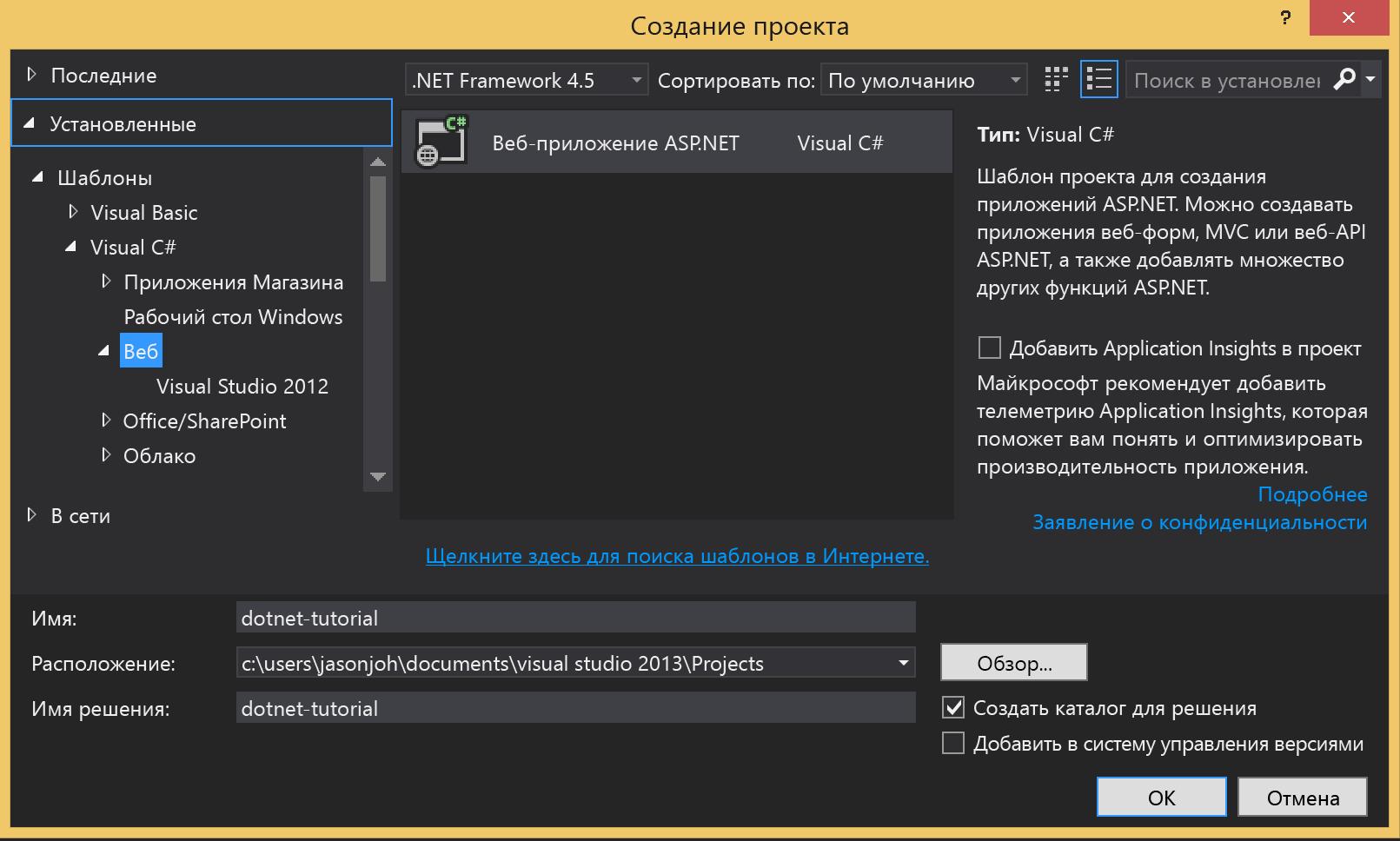 Как Использовать Rest Api Outlook В Приложении Asp Mvc pertaining to Mvc Calendar Control