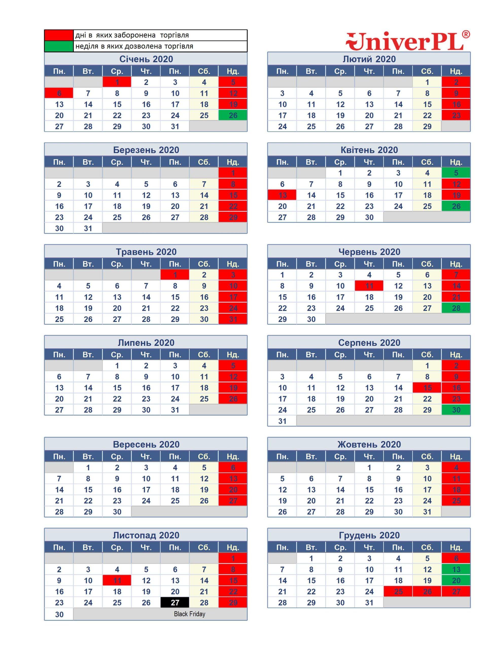 Календар Роботи Магазинів У Польщі У 2020 Році  Univerpl with Calendar Kuda 2020