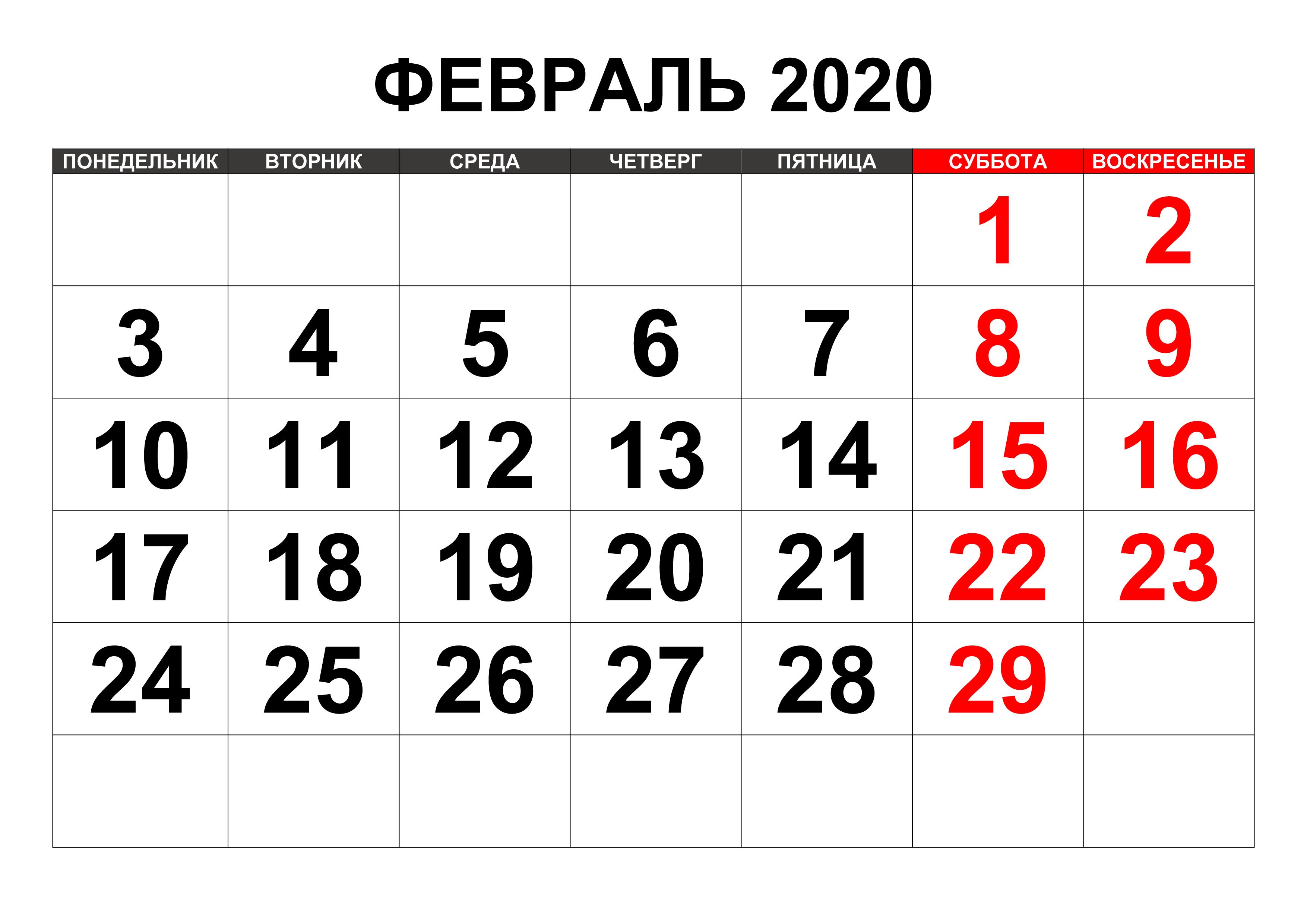 Календарь 2020 Года Скачать  Bagno.site intended for Kalendar Kuda May 2020