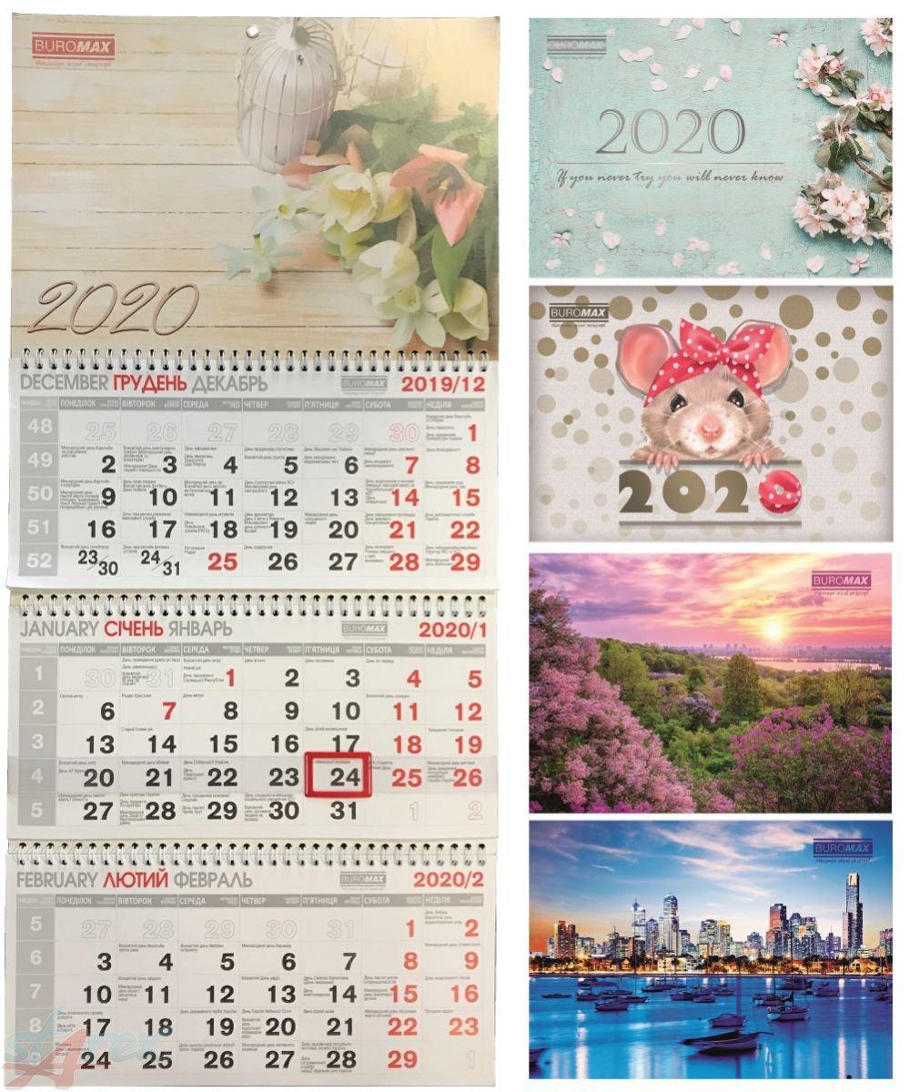 Календарь Настольный На 2020 Год, 210Х100Мм Buromax pertaining to Calendar 2020 Kuda