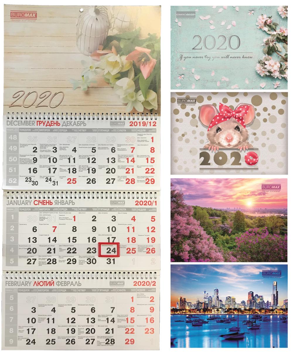 Квартальний Календар Настінний На 2020 Р. (3 Пружини) Buromax Bm.2105 with regard to Calendar Kuda 2020