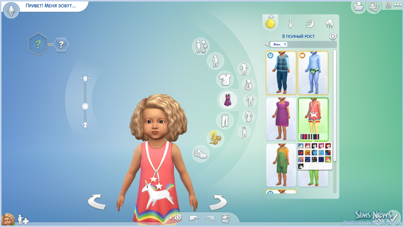 Малыши В The Sims 4. Большой Обзор. Тоддлеры Симс 4. Навыки within Sims 4 Icons 2020