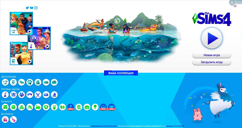 Обновление 1.53.115: Редизайн, Новые Прически, Доступ К 1000 pertaining to Sims 4 Icons 2020