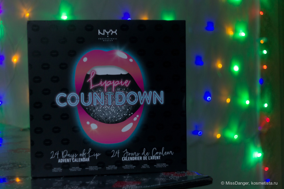 Огромный Постобзор Nyx Lippie Countdown Advent Calendar in Nyx Countdown 2020