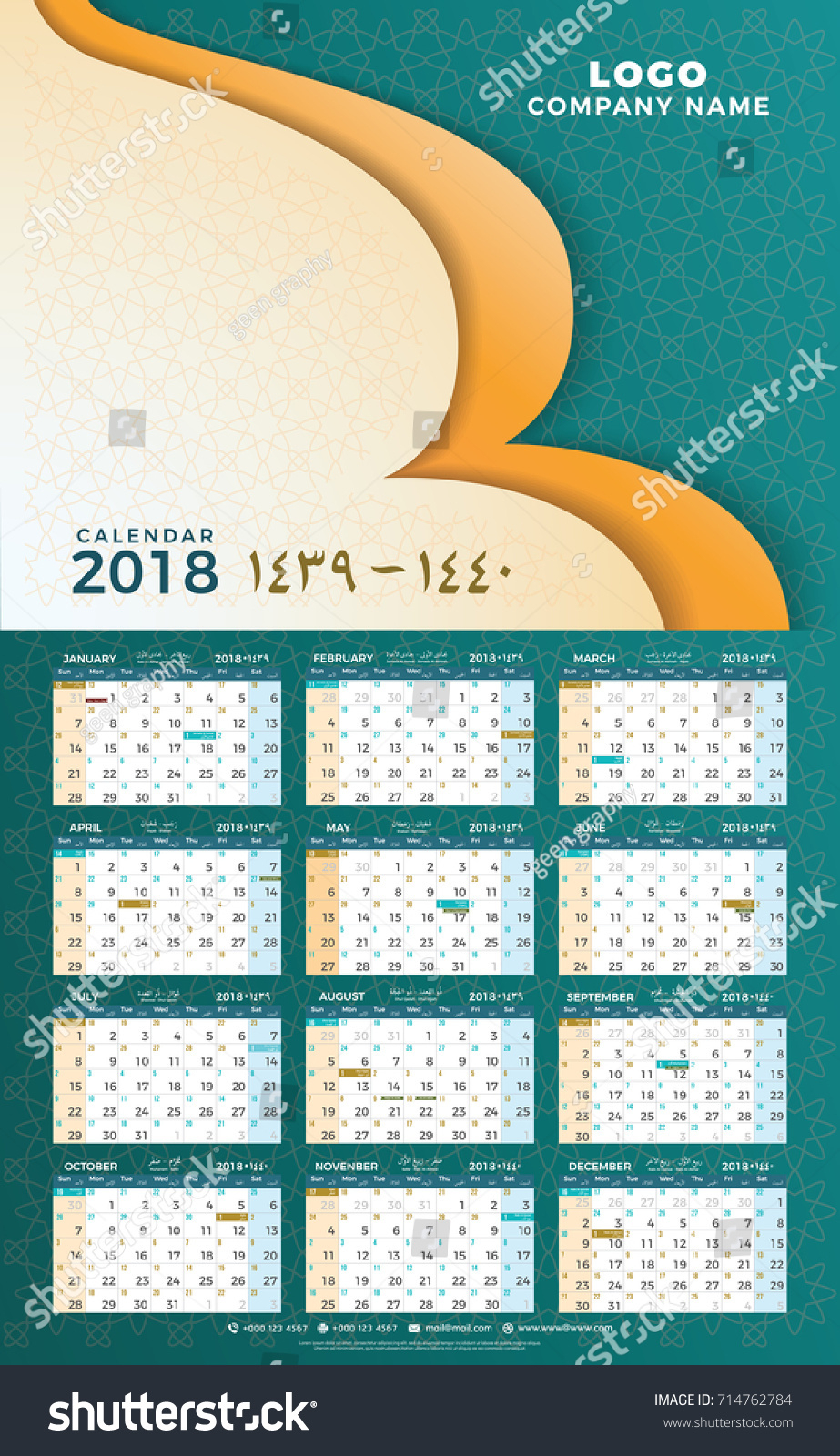 Стоковая Векторная Графика «Hijri 1439 1440 Islamic Calendar pertaining to 1440 Hijri Calendar