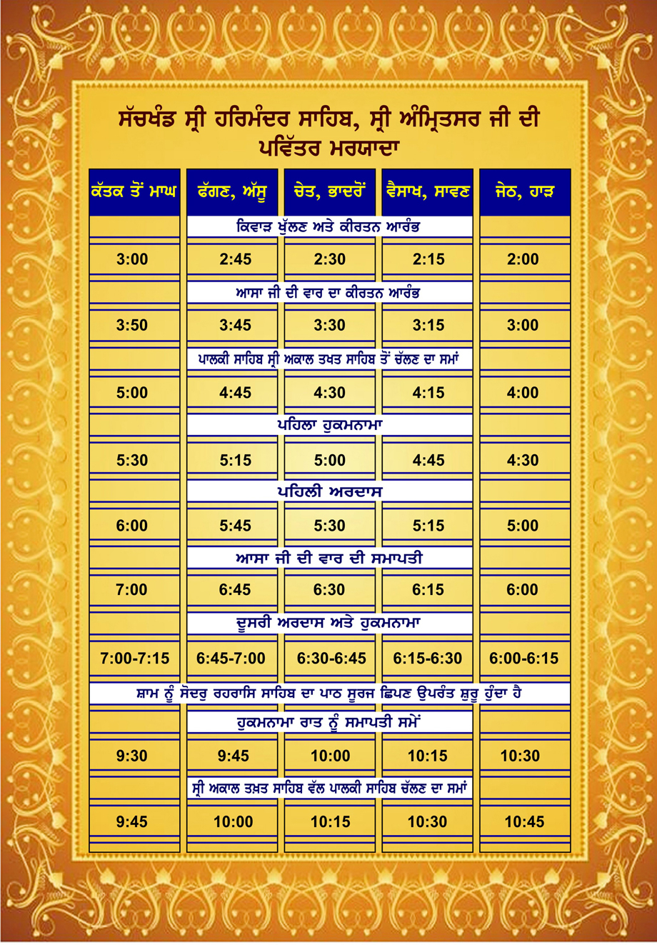 Daily Routine regarding Sgpc Calendar 2020