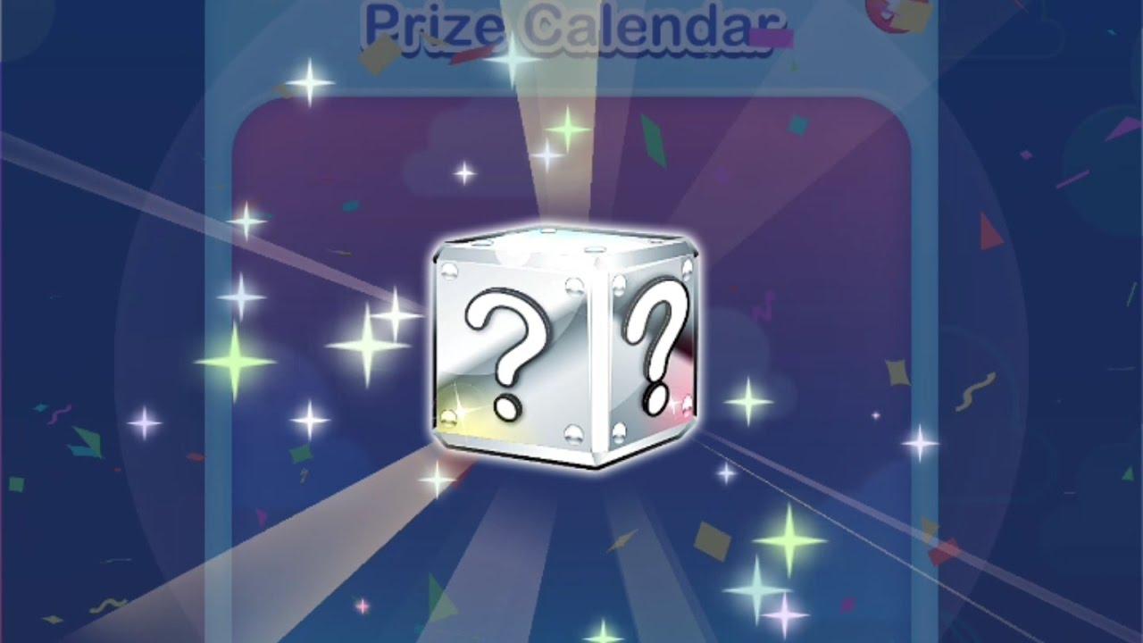 [Disney Emoji Blitz] Pluto Emoji Unlocked! #37 regarding Emoji Blitz Calendar 2020