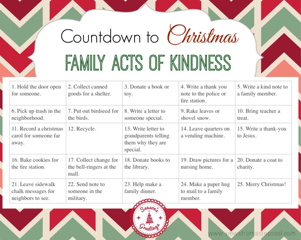 Diy Advent Calendar With Free Printable Acts Of Kindness pertaining to Kindness Calendar Template