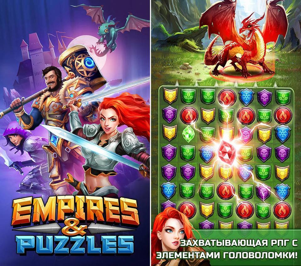 Empires & Puzzles: Rpg Quest На Андроид Скачать Бесплатно Apk inside Empires And Puzzles Quest Schedule