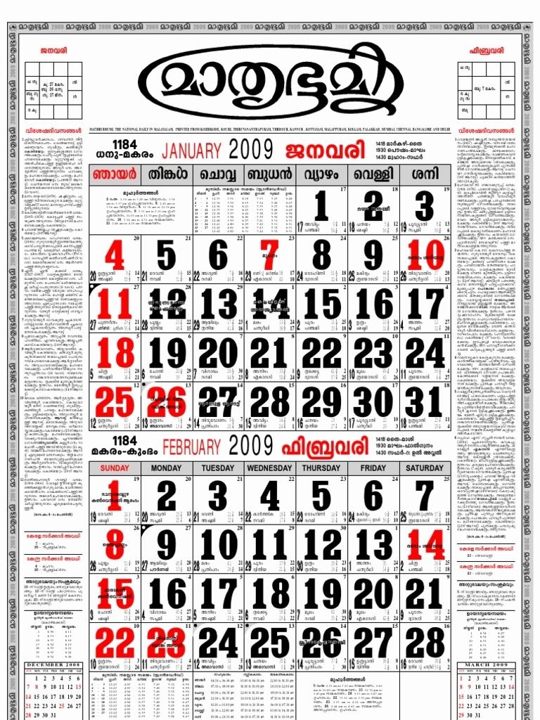 February 2019 Calendar Malayalam throughout Malayalam Calendar 2001