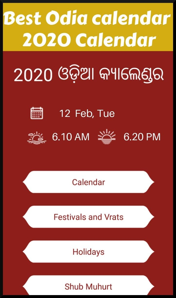 February 2020 Odia Calendar | Calendar Template Information inside Odia Calendar February 2020