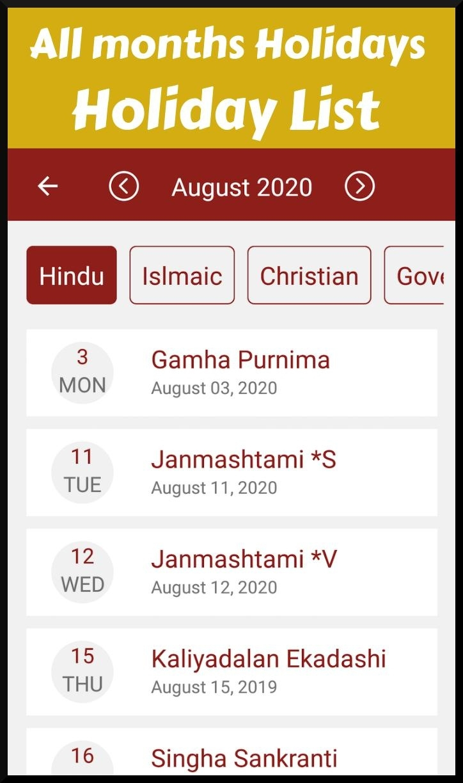 February 2020 Odia Calendar | Calendar Template Information within 2020 Oriya Calendar