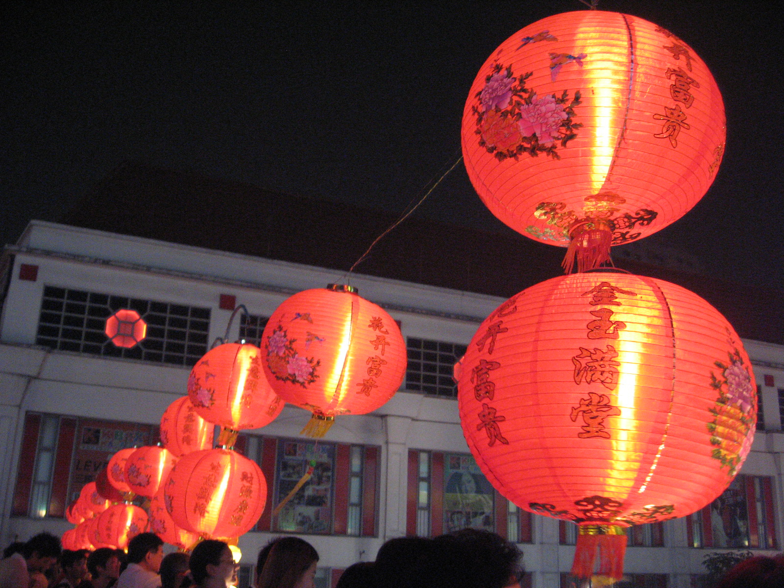 File:midautumn Festival, Chinatown 26, 102006 within Mid Autumn Festival Wikipedia